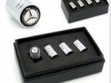 Mercedes-Benz Tähdelliset