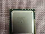 Intelcore Intelcore xeon w3520 2.66GHZ