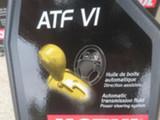 Motull ATF VI