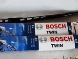 BOSCH TWIN 532