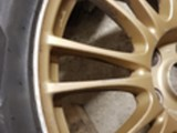 Bridgestone STI takovanteet