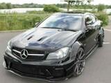 Mercedes maski