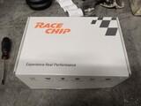 Ford focus st  Racechip