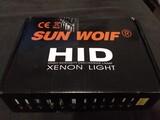 Sun Wolf H1