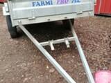 Farmi Pro 75L