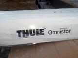 Thule Omnistor