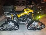Telasarja Camoplast Tatou ATV T4S