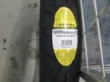 Dunlop Roadsmart2