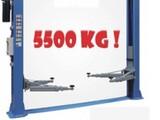 Raskaan kalusto 5.5t megalift UUSI