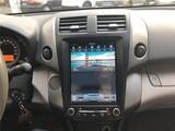 Android radio Toyota rav4