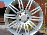 """UGM Wheels 19"""" 5x120"""