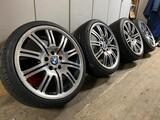 BMW Style 67