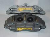 AP-Racing pro 5000 +