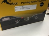 Ebat Parking assist system