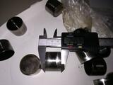 31mm kovat paininkupit
