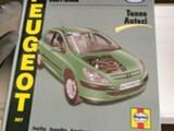 Alfamer Peugeot 307
