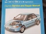 Honda Civic 11-1991-1996