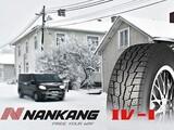 Nankang 215 65 R 16 C