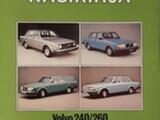 Volvo 240-260