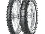 Pirelli Scorpion Pro FIM