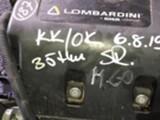 Lombardin DCI 492