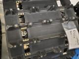Camoplast 38 X 305 32 MM ICE RIPPER