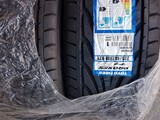 Toyo proxes t1r 225-40 r18