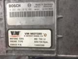 Mercruiser D-tronic 2.8 165