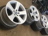 BMW STYLE 258