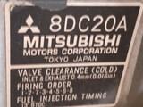 Mitsubishi 8DC20A