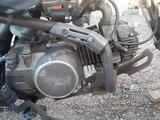 Terra moto 125
