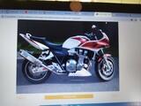 Honda CB 1300 Alakate uusi