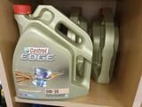 Castrol EDGE 0W-30 moottoriöljy