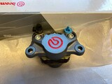 Brembo Racing P2 84mm takajarrusatula