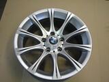 BMW:n alutvante 7,5 x 17