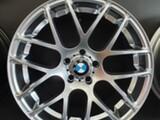 BMW vanteet