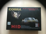 Cobra  HID xenon kit
