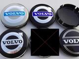 Volvo  Vannekskiöt