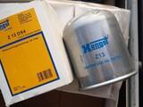 Hengst Filter Z13D94