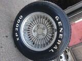 Western wheel