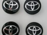 Toyota vanteiden keskikuppi 4kpl