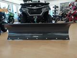 Iron baltic 150 cm