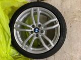 Alutec BMW Pirelli Sottozero