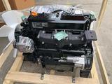 Yanmar  4TNV98 uusi diesel moottori