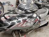 Polaris Pro x2
