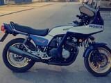Honda CB etukate
