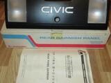 Honda Civic III 1.3-12V - 1.5-12V
