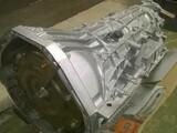 FORD F250 F350