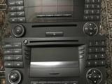 MB Audio