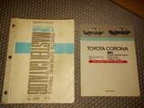 Toyota Corona varaosakirjat